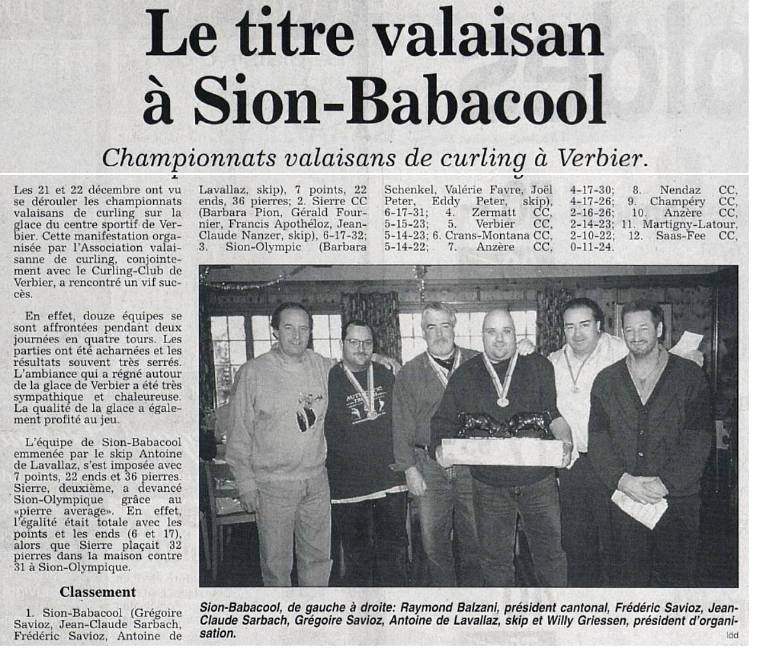 Championnat_VS_CURLING_1996.jpg